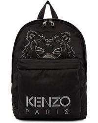 KENZO - Sac a dos noir Tiger Holiday edition limitee - Lyst