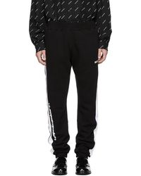 MSGM - Black And White Track Pants - Lyst