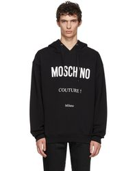 Moschino - Black Couture Hoodie - Lyst