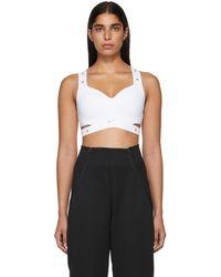 Nike - White Xx High Support Sports Bra - Lyst