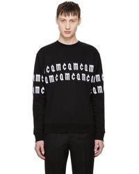 McQ - Black Repeat Logo Sweatshirt - Lyst