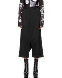 Junya Watanabe - Black Drop Trousers - Lyst