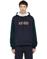 KENZO - Navy Sport Hoodie - Lyst