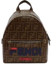 Fendi - Brown Mini Mania Backpack - Lyst