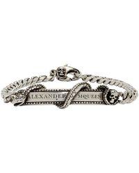 Alexander McQueen - Silver Snake And Skull Bracelet - Lyst