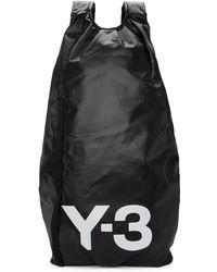 Y-3 - Black Yohji Bp Ii Backpack - Lyst