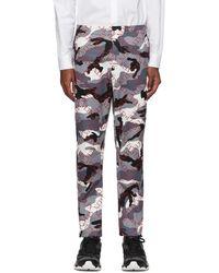 Clothing, Shoes & Accessories Authentic Etudes Camouflage Joggers Tempera Pants Etudes Camo Camo Green