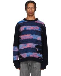 Acne Studios - Navy And Purple Irregular Striped Crewneck Jumper - Lyst