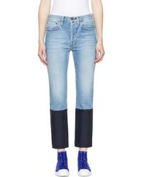 Ports 1961 - Indigo And Navy Colorblock Jeans - Lyst