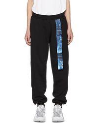 Cottweiler - Black Harness Lounge Pants - Lyst