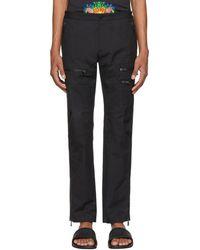 Versace - Black Zip Cargo Trousers - Lyst