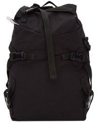 The Viridi-anne - Black Multiple Strap Backpack - Lyst