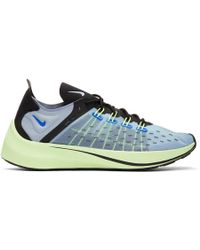 Nike - Blue And Green Exp-x14 Sneakers - Lyst