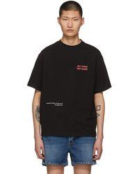 ADER error - Black All Pain No Gain T-shirt - Lyst