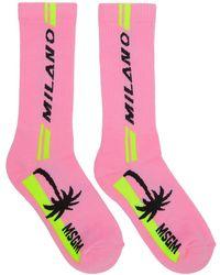 MSGM - Palm-tree Logo Socks - Lyst