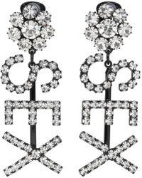 Ashley Williams - Black Sex Earrings - Lyst