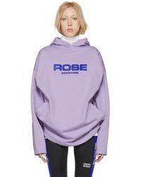 Martine Rose - Purple Collapsed Hoodie - Lyst