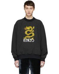KENZO - Grey Dragon Sweatshirt - Lyst