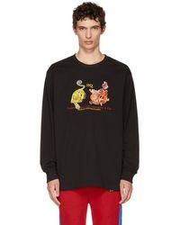 Xander Zhou - Black Graphic T-shirt - Lyst
