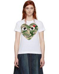 Play Comme des Garçons - White Camo Heart T-shirt - Lyst