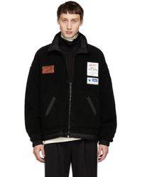ADER error - Reversible Black Fleece Jacket - Lyst