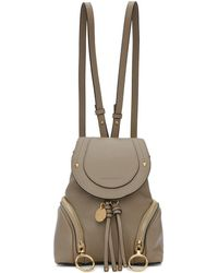 See By Chloé - Sac a dos gris Small Olga - Lyst