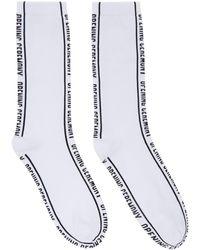 Opening Ceremony - White Jacquard Logo Socks - Lyst