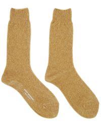 Junya Watanabe - Beige Rayon Mole Jersey Socks - Lyst