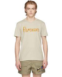 Maison Kitsuné - Beige Parisien T-shirt - Lyst