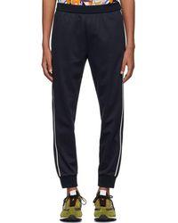 Prada - Navy Piuma Stripe Lounge Pants - Lyst