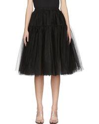 ShuShu/Tong - Black Tutu Skirt - Lyst