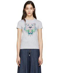KENZO - Tiger T-shirt - Lyst