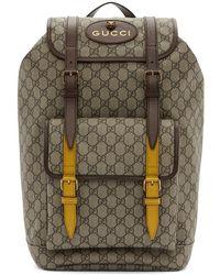 c7440e664e8e Gucci - Beige And Brown GG Supreme Flap Backpack - Lyst