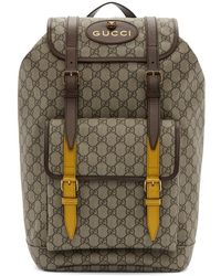 Gucci - Beige And Brown Gg Supreme Flap Backpack - Lyst 0dfe7352a4ce5