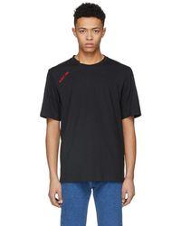 Helmut Lang - Black Logo Cut Neck T-shirt - Lyst
