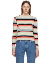 The Elder Statesman - Ssense Exclusive Multicolour Cashmere Simple Striped Jumper - Lyst