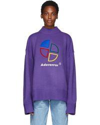 ADER error - Purple Slice Logo Sweater - Lyst