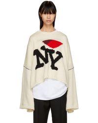 Raf Simons - Off-white Oversized 'i Love Ny' Sweater - Lyst