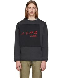 Enfants Riches Deprimes - Black Kurosawa Sweatshirt - Lyst