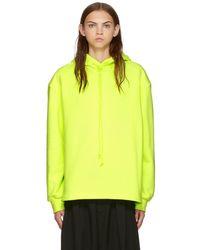 Juun.J - Yellow Bi-fabric Hoodie - Lyst