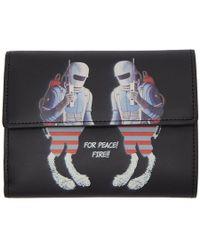Undercover - Black Astronaut Wallet - Lyst