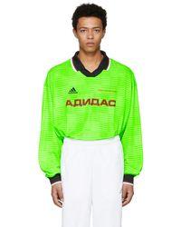 Gosha Rubchinskiy - Green Adidas Originals Edition Polo - Lyst
