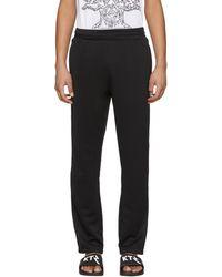 KTZ | Black Line Ribbon Lounge Pants | Lyst