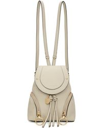 See By Chloé - Beige Small Olga Backpack - Lyst
