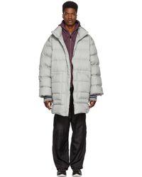 3.1 Phillip Lim - Grey Down Oversized Coat - Lyst