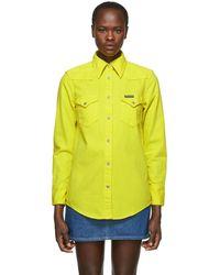 Calvin Klein Yellow Denim Western Shirt