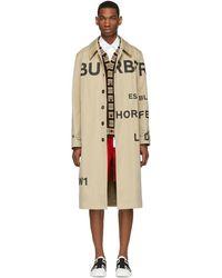 Burberry - Manteau brun clair Horseferry Print Car - Lyst