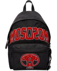 Moschino - Black Embroidered Backpack - Lyst
