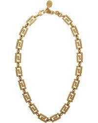Versace - ゴールド エンパイア チェーン ネックレス - Lyst