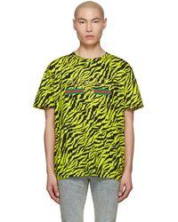 ab4aab3166b9 Gucci - Yellow Zebra Vintage Logo T-shirt - Lyst
